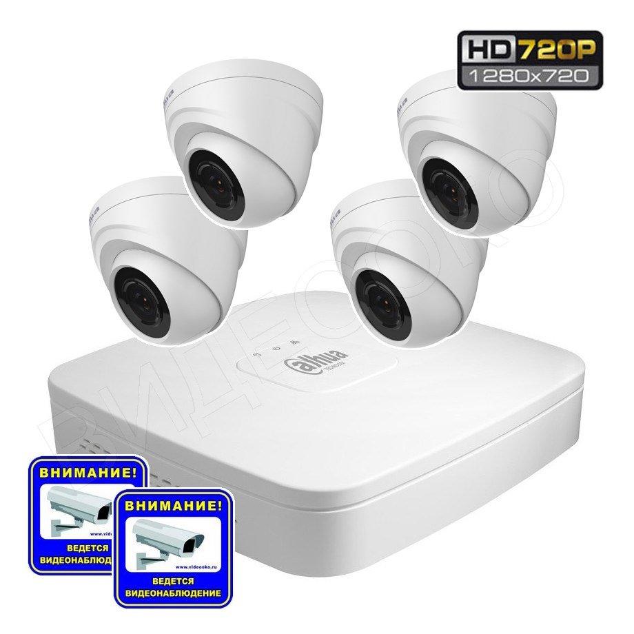 "komplekty-videonabljudenija - Комплект HD видеонаблюдения на 4 купольные камеры - <p class=""product-name"">Комплект HD видеонаблюдения на 4 купольные камеры</p> - primcam.ru - primcam_ru - примкам - videonabludenie vladivostok"