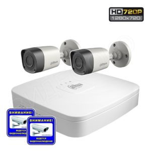komplekty-videonabljudenija - Комплект HD видеонаблюдения для дачи/дома на 2/4 камеры - Комплект HD видеонаблюдения для дачи/дома на 2/4 камеры - primcam.ru - primcam_ru - примкам - videonabludenie vladivostok
