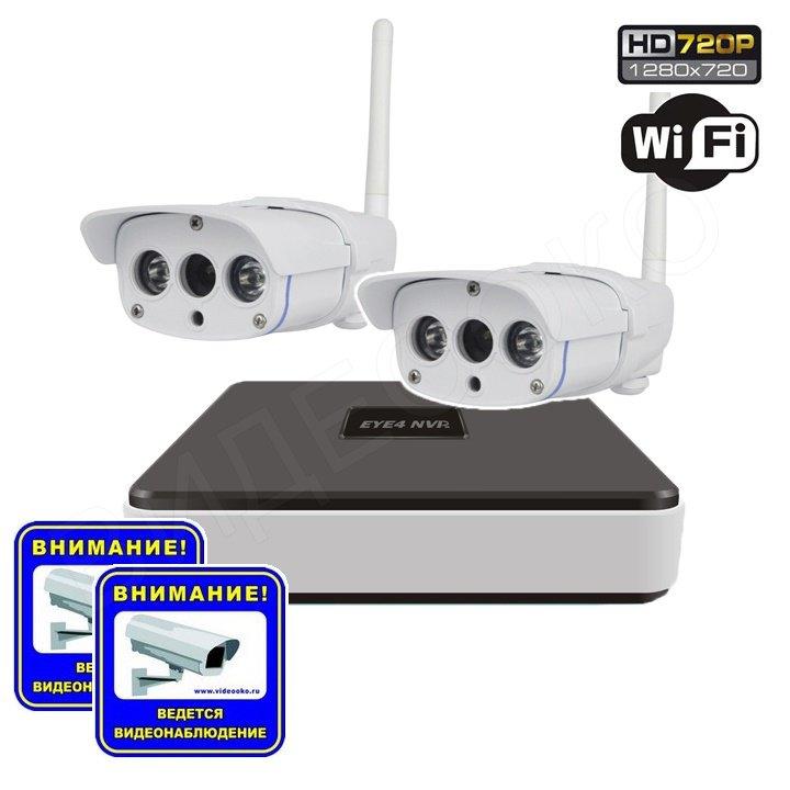 "komplekty-videonabljudenija - Беспроводной комплект WiFi видеонаблюдения VStarcam NVR C16 KIT - <p class=""product-name"">Беспроводной комплект WiFi видеонаблюдения VStarcam NVR C16 KIT</p> - primcam.ru - primcam_ru - примкам - videonabludenie vladivostok"