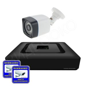 "komplekty-videonabljudenija - Комплект AHD видеонаблюдения для дома на 1/4 камеры Лайт - <p class=""product-name"">Комплект AHD видеонаблюдения для дома на 1/4 камеры Лайт</p> - primcam.ru - primcam_ru - примкам - videonabludenie vladivostok"
