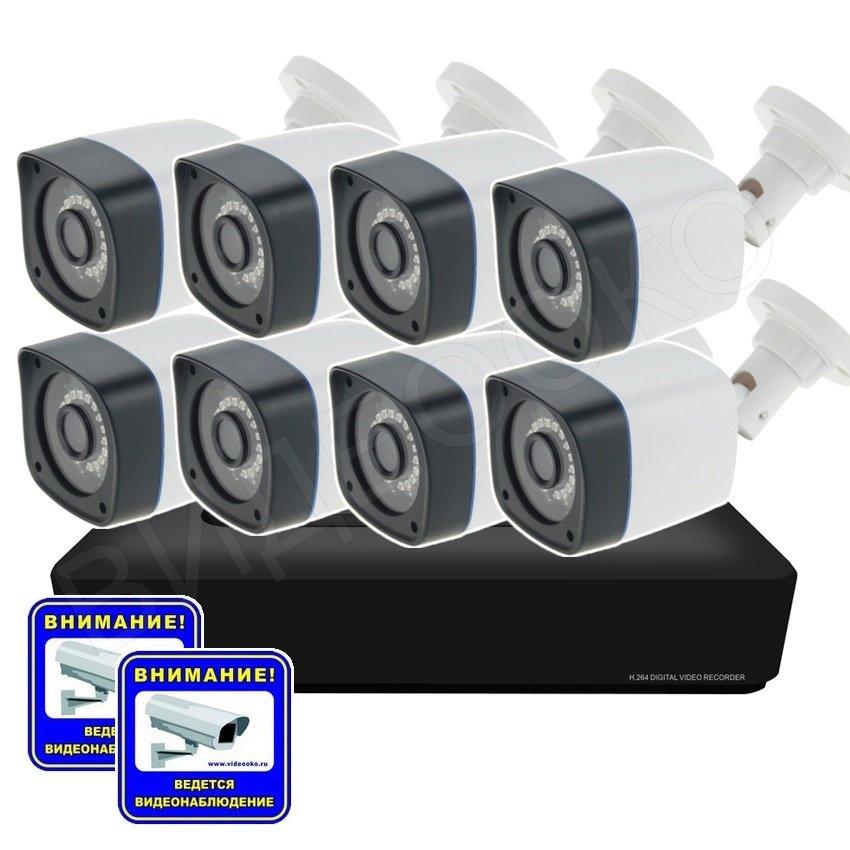 "komplekty-videonabljudenija - Комплект AHD видеонаблюдения для дома на 8 камер Лайт - <p class=""product-name"">Комплект AHD видеонаблюдения для дома на 8 камер Лайт</p> - primcam.ru - primcam_ru - примкам - videonabludenie vladivostok"