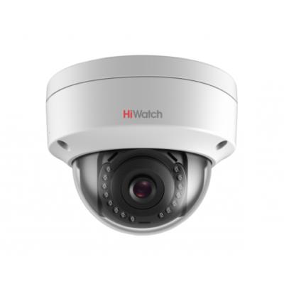 ulichnye-kamery, kamery-videonabljudenija, ip-kamery - IP камера видеонаблюдения HiWatch DS-I452 (2.8 мм) - IP камера видеонаблюдения HiWatch DS-I452 Разрешение 4Мп, ИК-подсветка до 30м, IP67, IK10 - primcam.ru - primcam_ru - примкам - videonabludenie vladivostok