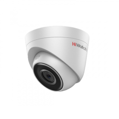 ulichnye-kamery, kamery-videonabljudenija, ip-kamery - IP камера видеонаблюдения HiWatch DS-I453 (2.8 мм) - IP камера видеонаблюдения HiWatch DS-I453 (2.8 мм), Разрешение 4Мп, ИК-подсветка до 30м, IP67 - primcam.ru - primcam_ru - примкам - videonabludenie vladivostok